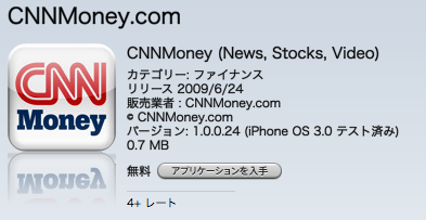 CNNmoney_iTunes.png