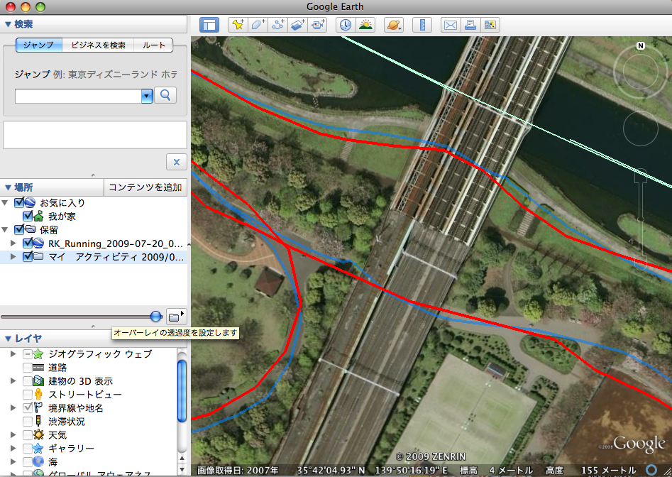 GoogleEarth_GPStracks.png