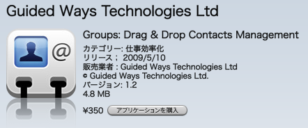 Groups_itunes.png