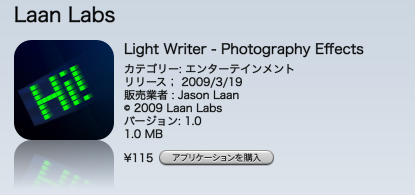 LightWriter_itunes.png