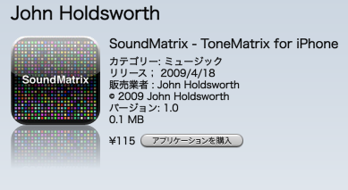 SoundMatrix.png