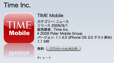 TIME_itunes.png