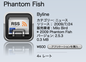 byline_iTunes2.png