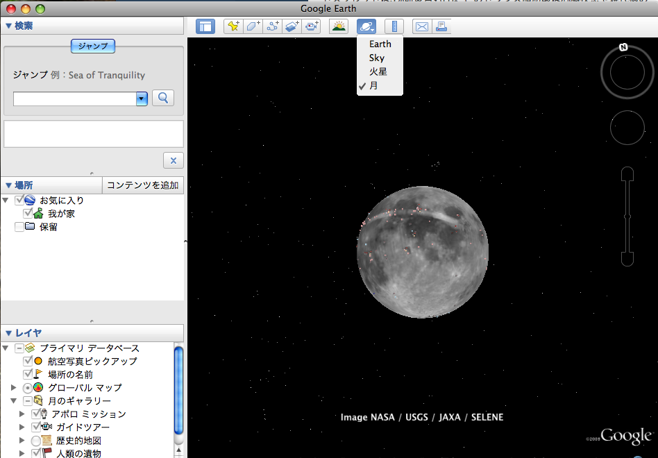 googleearth_moon.png