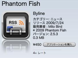 iTunes_byline091009.png