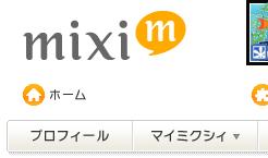 mixi_top_20100106.png