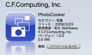 photocooker.png