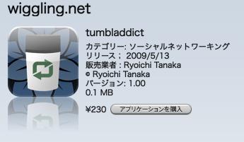 tumbladdict.png